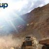 Goldgroup Mining declares Cerro Prieto commercial production
