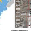 Argentina Lithium Acquires Entire Salar in Catamarca Province; Samples 409 mg/L Li at Surface