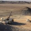 Erdene drills 81 metres of 2.59 g/t gold at Bayan Khundii