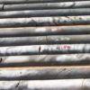 Aurelius Minerals up 86% on Mikwam assay results